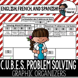 CUBES Strategy Graphic Organizer (ENGLISH, SPANISH & FRENCH!)- Math Dollar Deals