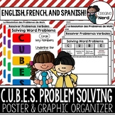 CUBES Strategy Posters & Graphic Organizer (English, Spanish, French!)