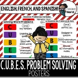 CUBES Strategy, Posters (ENGLISH, SPANISH & FRENCH INCLUDED!)- Math Dollar Deals