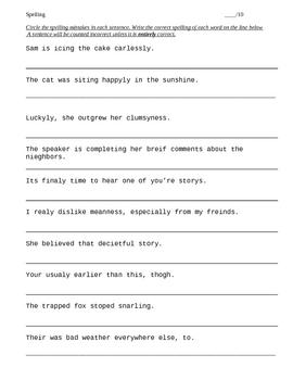 CUPS Grammar Pre/Post Test