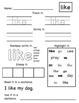 SAMPLE ONLY - CUSTOM Sight Word Worksheets for YOUR SIGHT WORD LIST!