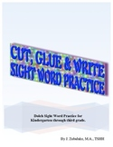 CUT, GLUE & WRITE SIGHT WORD PRACTICE for K, 1st,2nd and 3rd grades