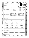 {CUTE} Kindergarten sight word practice sheets - 51 words!