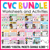 CVC Worksheets and CVC Activities BUNDLE (Short Vowel Activities and Worksheets)