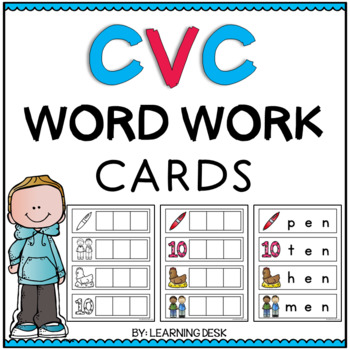 CVC Worksheets (Word Work for Phoneme Segmentation)