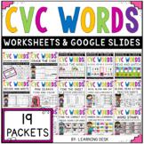 CVC Worksheets and Short Vowel Activities BUNDLE