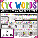 CVC Worksheets - CVC Activity BUNDLE (Short Vowel Worksheets)