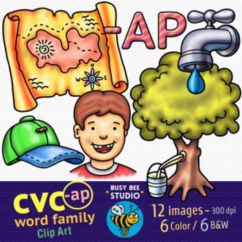 CVC -A- Clipart Bundle