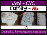 CVC - AB , Worksheet , Flashcards.