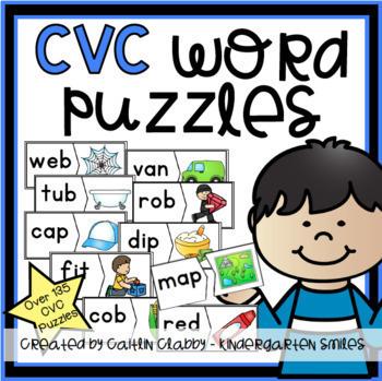 CVC Activities Bundle