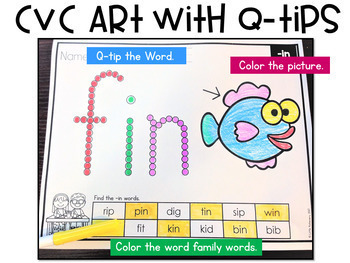 Q Tip Painting CVC Words Worksheets | Short Vowel Worksheets