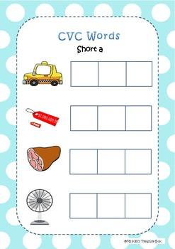CVC Activity - Short a Words FREEBIE