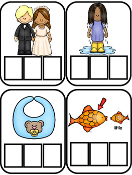 Word Work Activity Cards--ALL 3 Letter Sounds in a CVC Word--100+ Activity Cards