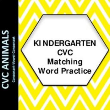 CVC Animal Word Match