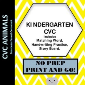 CVC Animal Word Match with Extensions