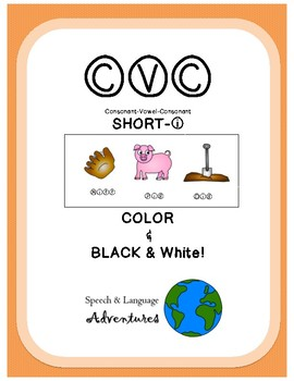 CVC Articulation [Short I] Color & Black&White!