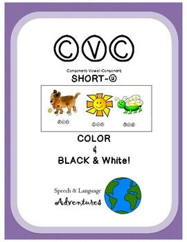 CVC Articulation [Short U] Color & Black&White!