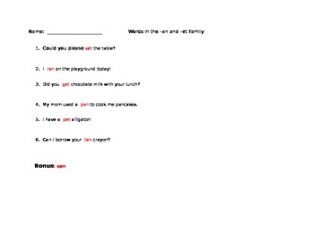 CVC Assessment with -an and -et Word Families