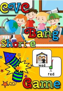 CVC BANG GAME- SHORT e