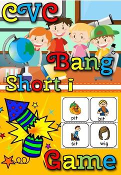 CVC BANG GAME- SHORT i