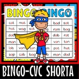 CVC BINGO- SHORT A(FLASH FREEBIE)