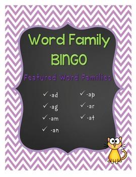 CVC BINGO: Short a Word Family
