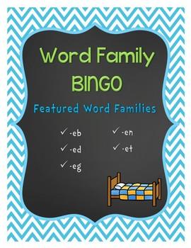 CVC BINGO: Short e Word Family
