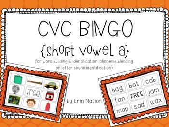 CVC BINGO {short vowel a}