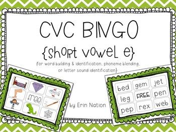 CVC BINGO {short vowel e}