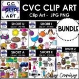 CVC BUNDLE Clip Art Images