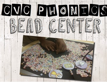 CVC Bead Center