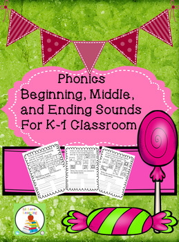 CVC Beginning, Middle, and End Sounds