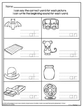 CVC Beginning Sound Puzzle Short A Families