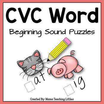 CVC Beginning Sound Puzzles