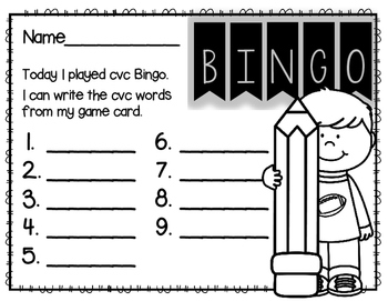 """CVC Bingo-- A Game for Your K-1 Class (Medial """"a"""" Edition)"""