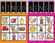 CVC Bingo-- A Game for Your K-1 Class (all medial vowel sounds)