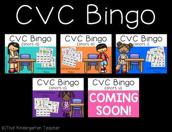 CVC Bingo {BUNDLE}