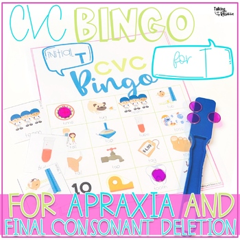 CVC Bingo for T words for Speech Therapy