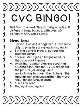 CVC Short Vowel Bingo - with Write-In Words!