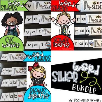 CVC, Blend, AND Digraph Word Sliders BUNDLE