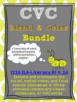 CVC Words:Blend & Color Bundle(Medial Vowels a, e, i, o, u) Common Core