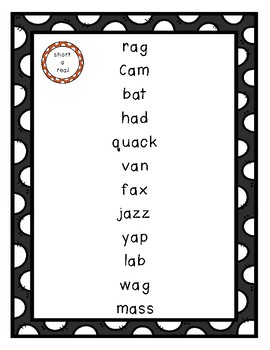 CVC Blending Assessment Bundle, 12 Differentiated Tests, Word Lists, Phonics