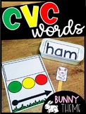 CVC Blending Mat and CVC words cards (self- correcting pictures!)