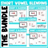 CVC Blending Powerpoints - Short Vowel Word Family BUNDLE