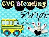 CVC Blending Strips {5 Versions}