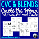 CVC + Blends *circle correct word and fill in/cut paste* Bundle