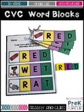 CVC Block Words