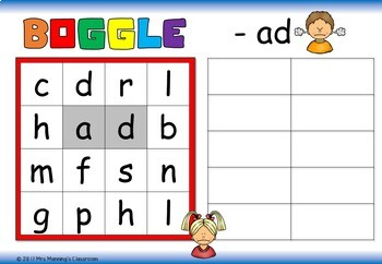 CVC Word Family Boggle Activity