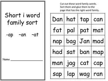 NO PREP CVC Short A Word Sort and Flip Book OR Interactive Notebook