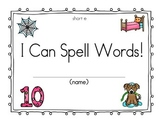 CVC Book Spelling words with short e